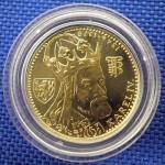 Mince ČSR - ČSFR 1953 - 1992
