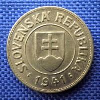 1 koruna (1 Ks) 1941 0/0
