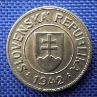 1 koruna (1 Ks) 1942 0/0