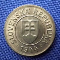 1 koruna (1 Ks) 1944 RR 0/0