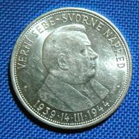 50 koruna  (50 Ks)  1944  0/0