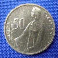 50 koruna (50 Kčs) 1947