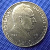 100 koruna (100 Kčs) 1951