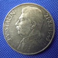 100 koruna (100 Kčs) 1949 J.V.S.