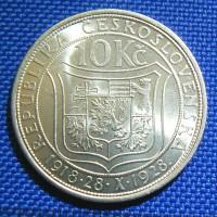 10 koruna (10 Kč) 1928 0/0