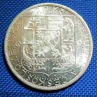 20 koruna (20 Kč) 1937 0/0